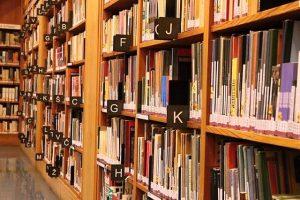 מידוף לספריות מדפים לארכיב מסמכים
